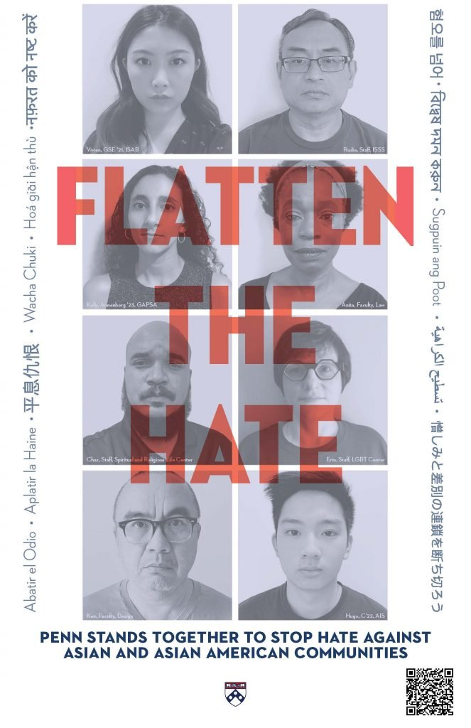 "a flyer depicting eight members of the asian and asian american community with red text reading ""flatten the hate"" printed over them"